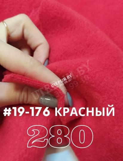 Флис 280 - красный