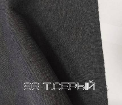 Рогожка - 96 т.серый