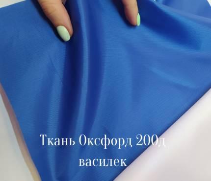 200д - василек