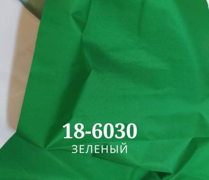 Дюспо - зеленый