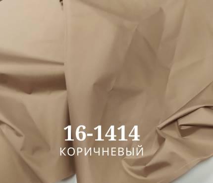 Дюспо - коричневый