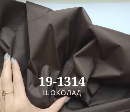 Дюспо - шоколад