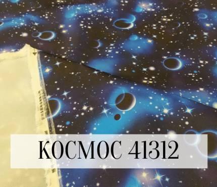 600д - лабиринты 71731-3