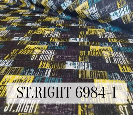 600д - слова 6984-1