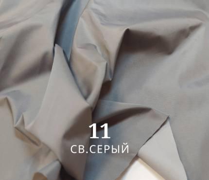 Дюспо - св.серый