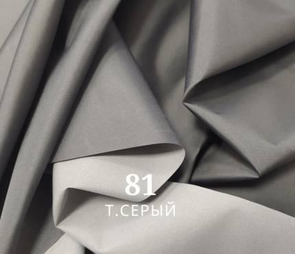 Дюспо - т.серый (графит)