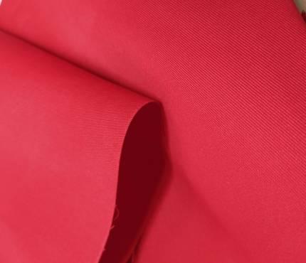 Форвард - красный