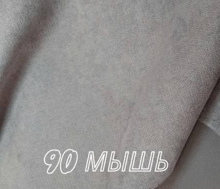 Велюр - мышь 90