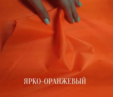 210Т 4000 рип-стоп - оранжевый