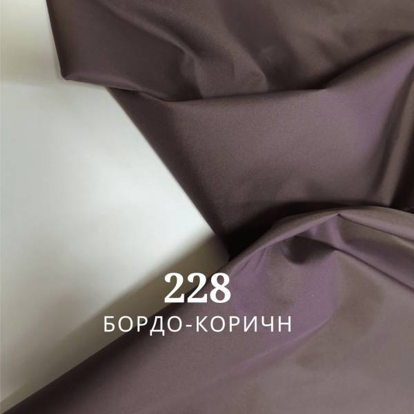 Дюспо - бордо-коричневый