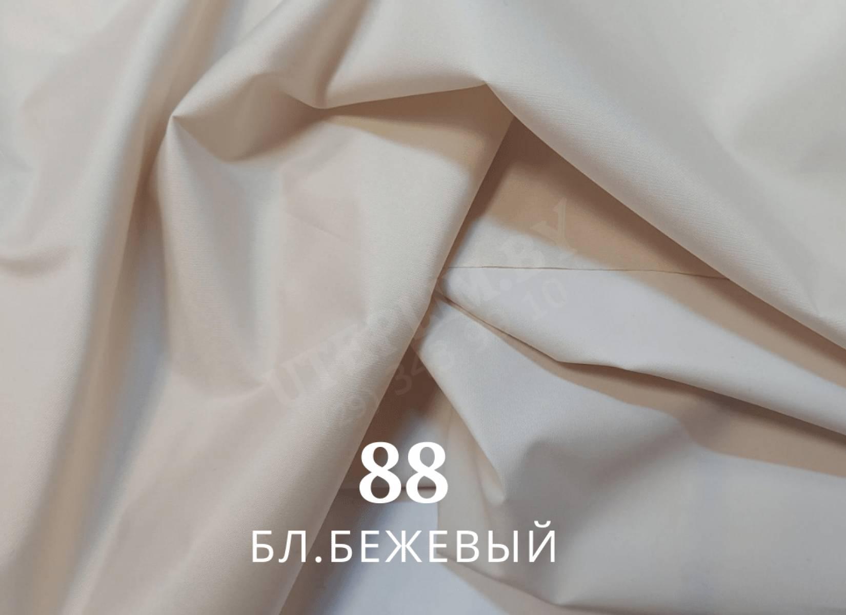 Дюспо - бл.бежевый