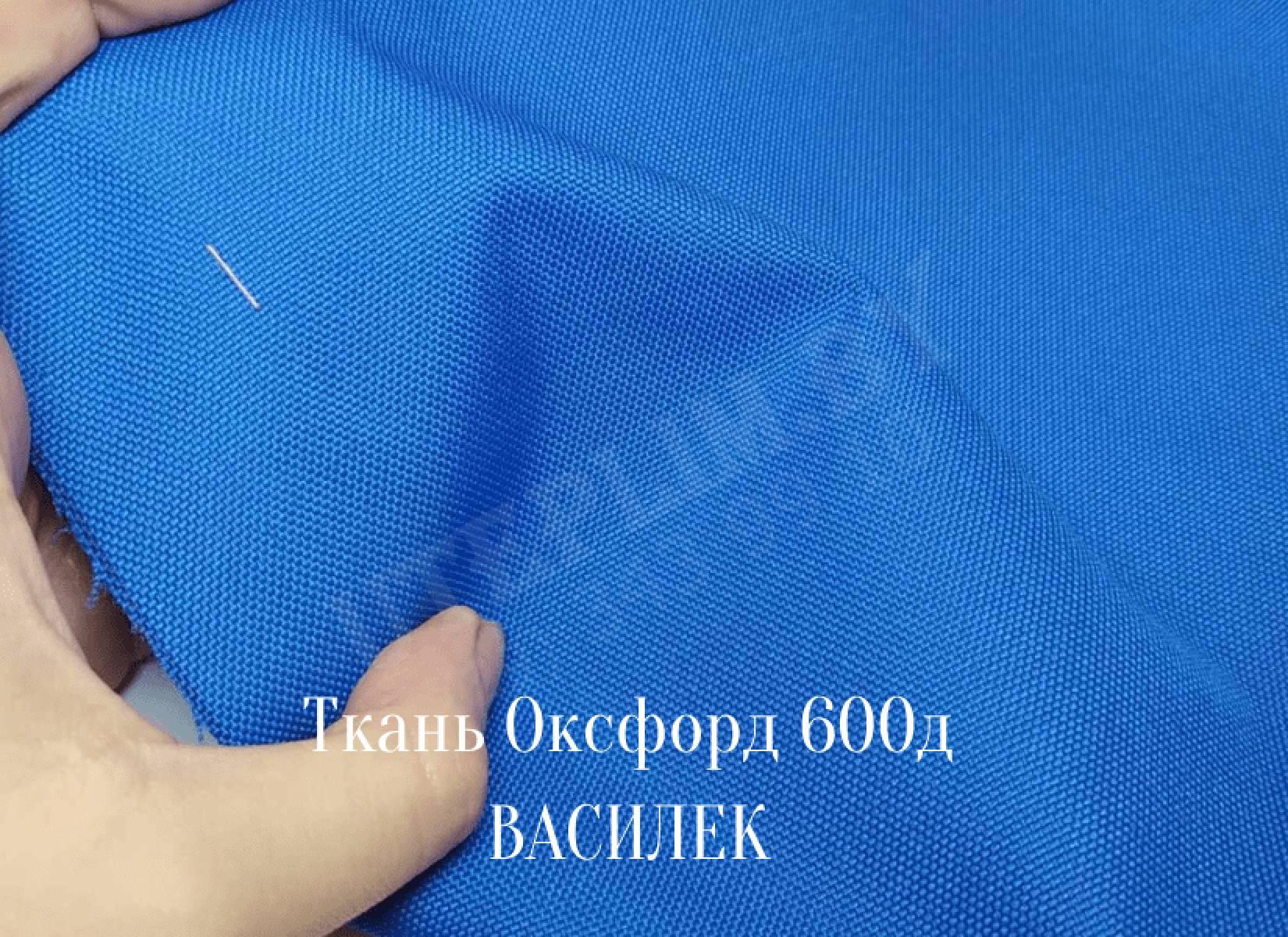 600д - василек