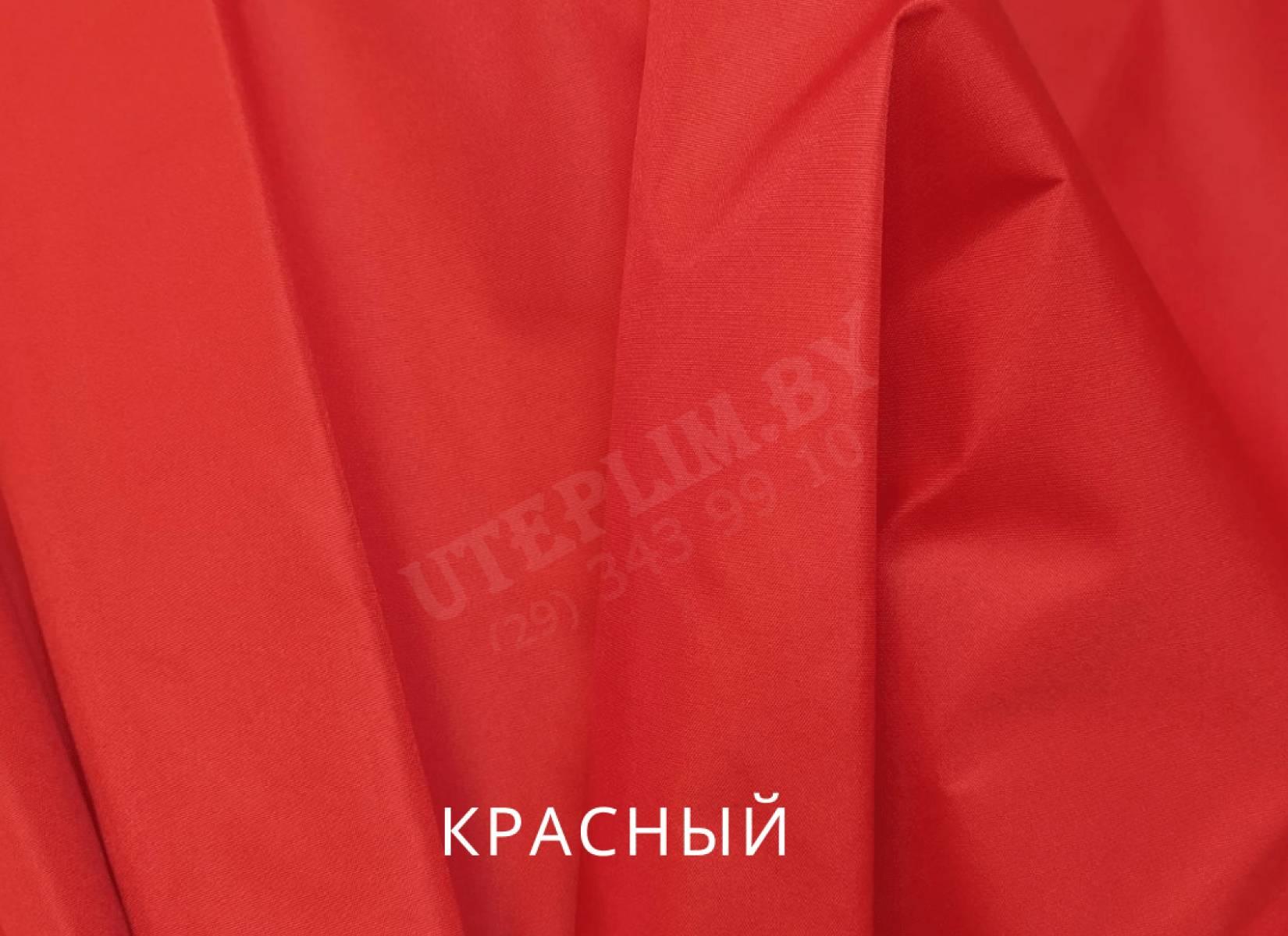Дюспо - красный