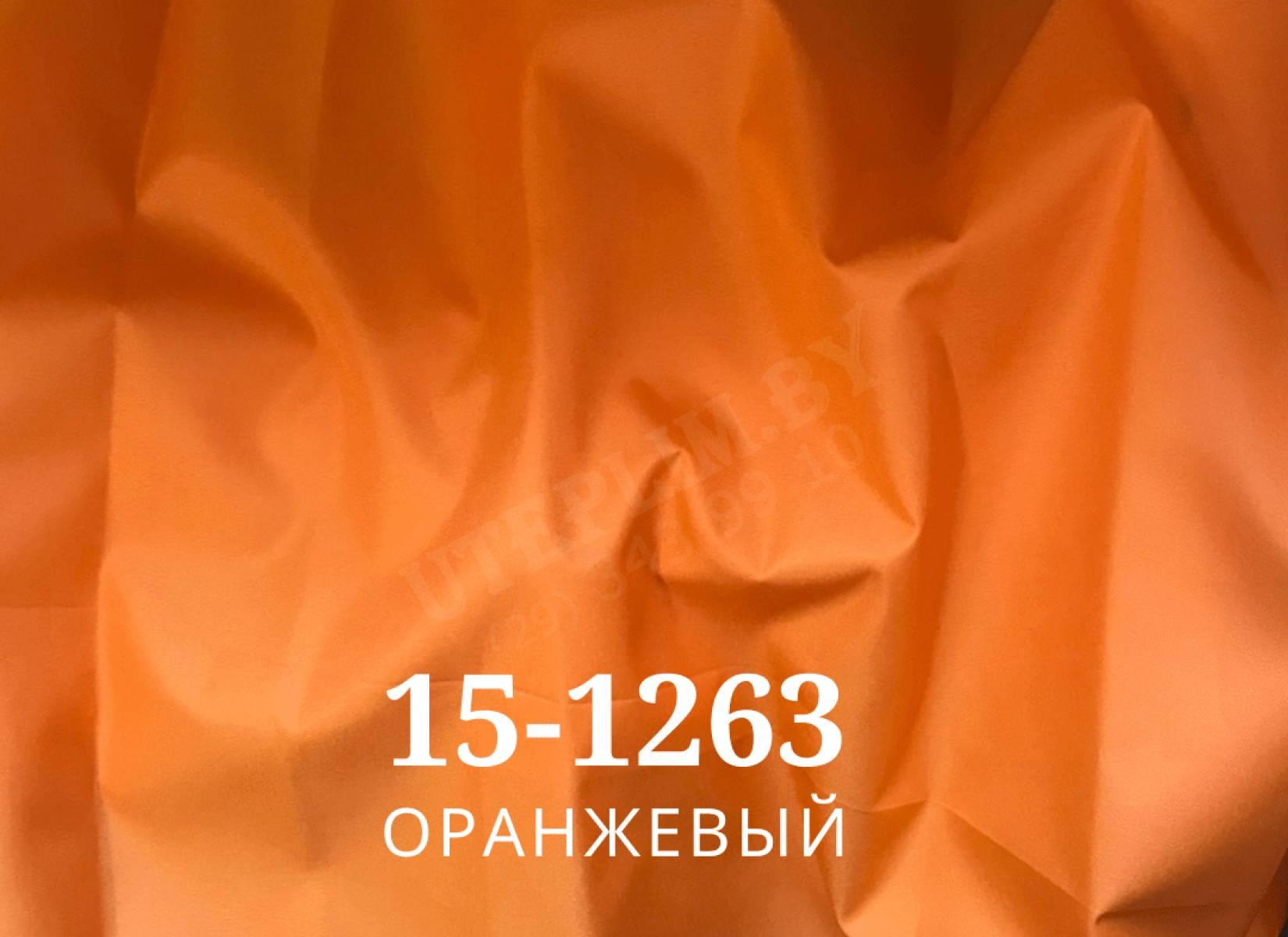 Дюспо - оранжевый