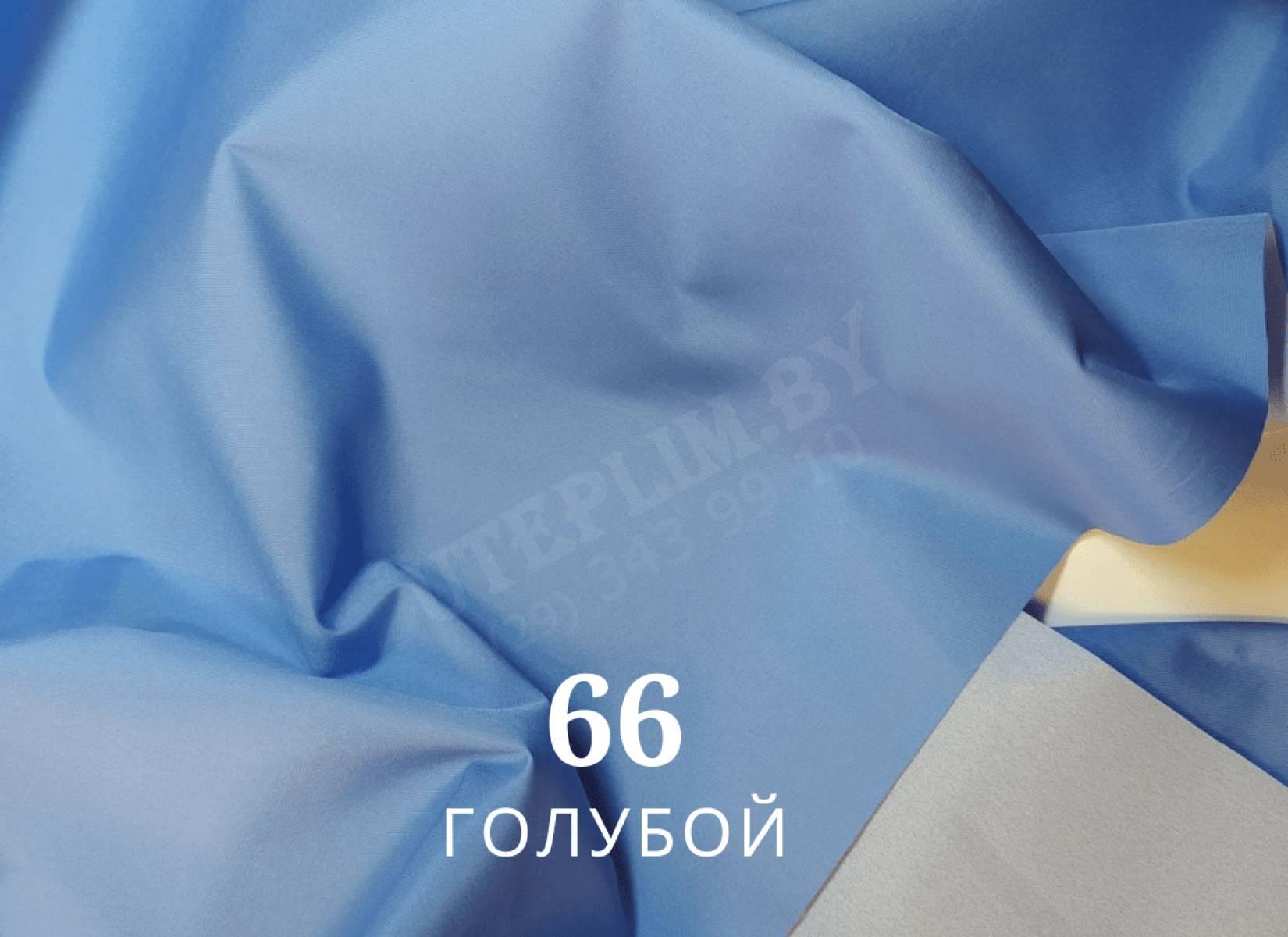 Дюспо - голубой