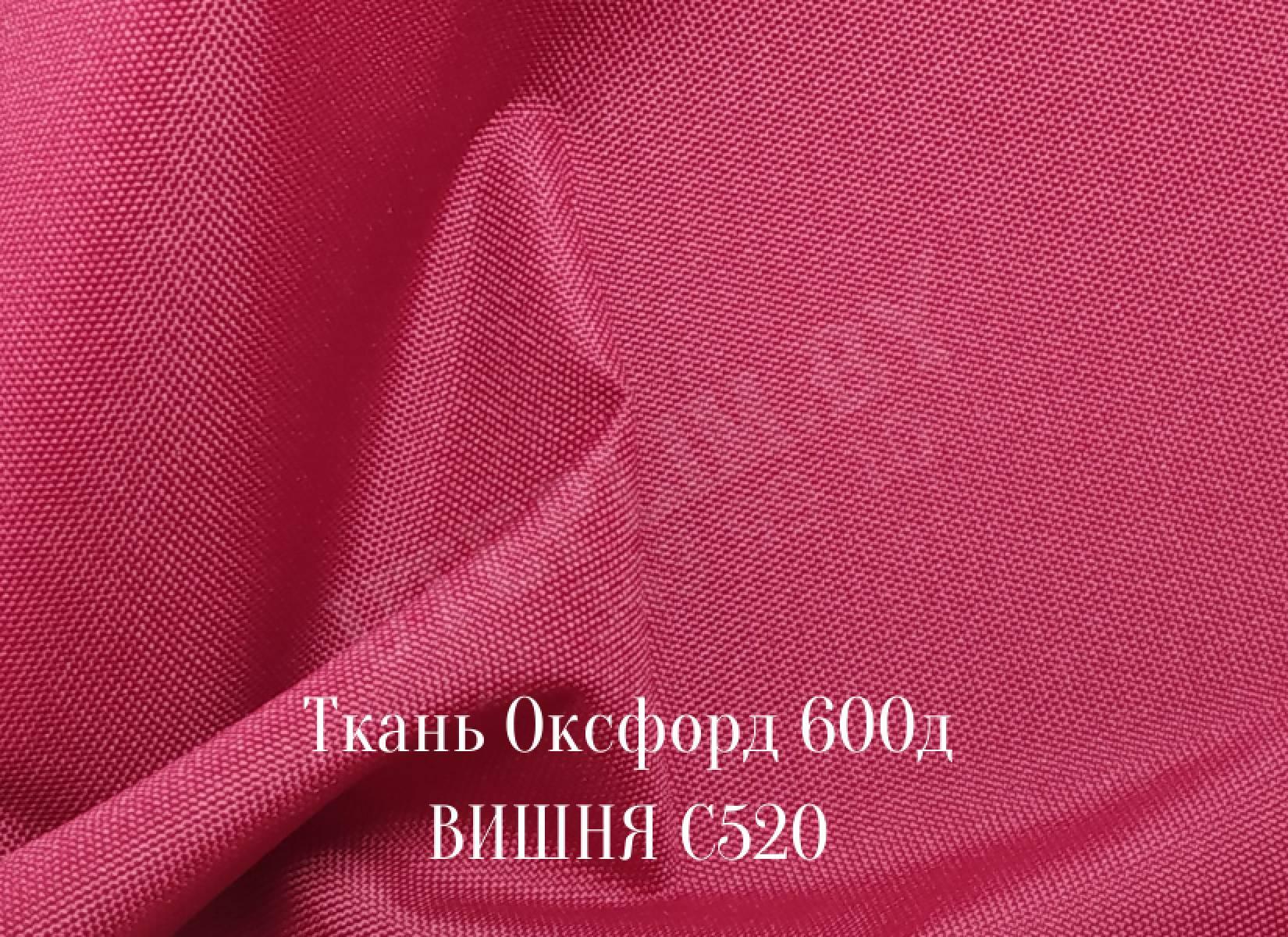 600д - вишся с 520