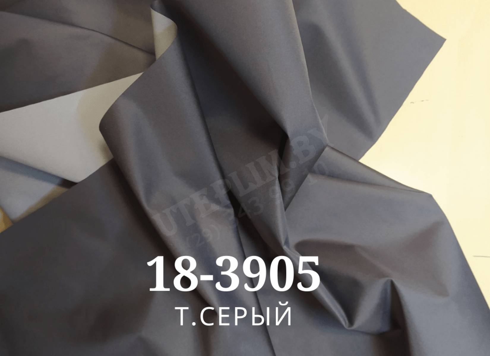 Дюспо - т.серый с шоколадным оттенком