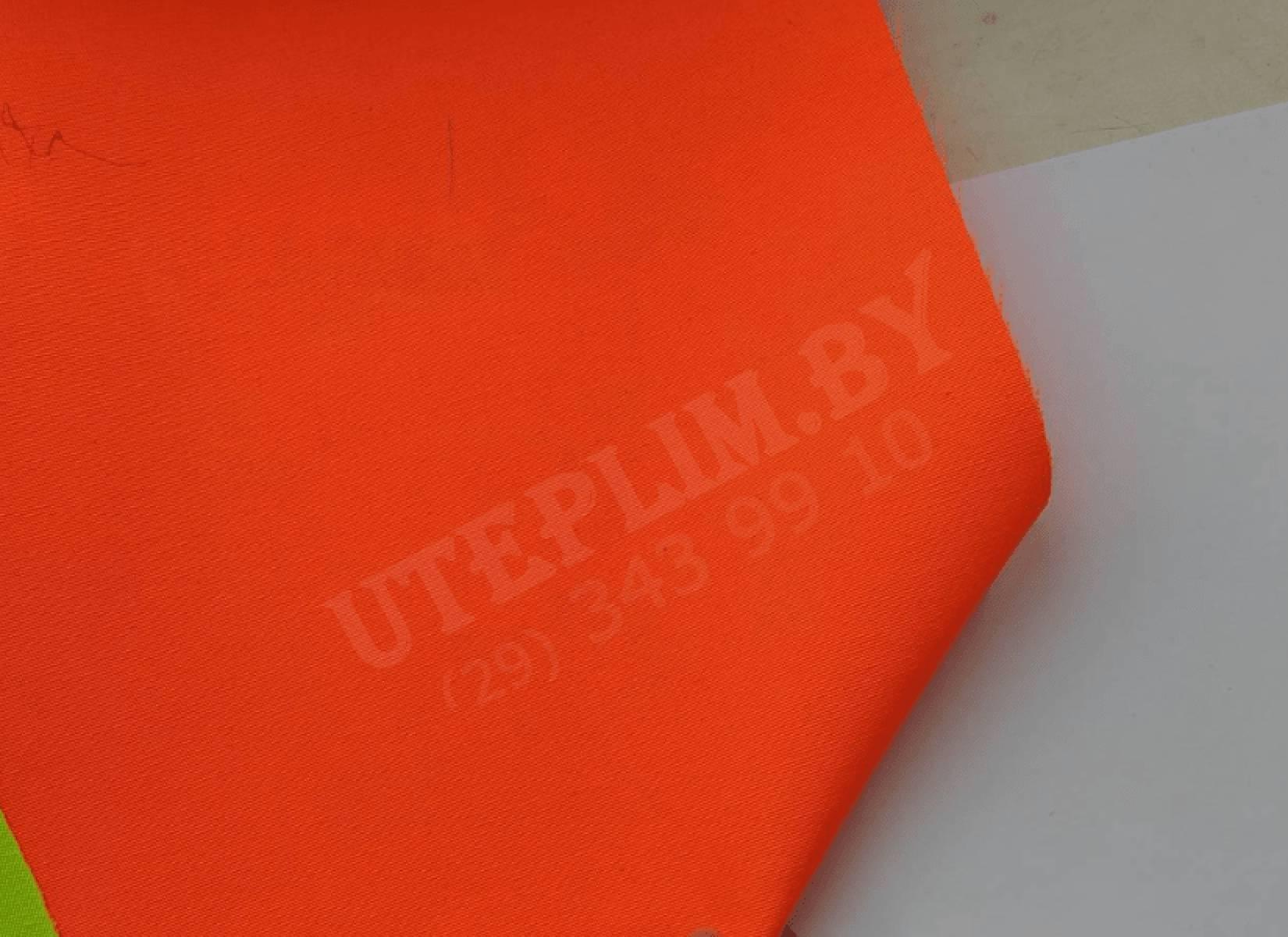 Грета - оранжевый