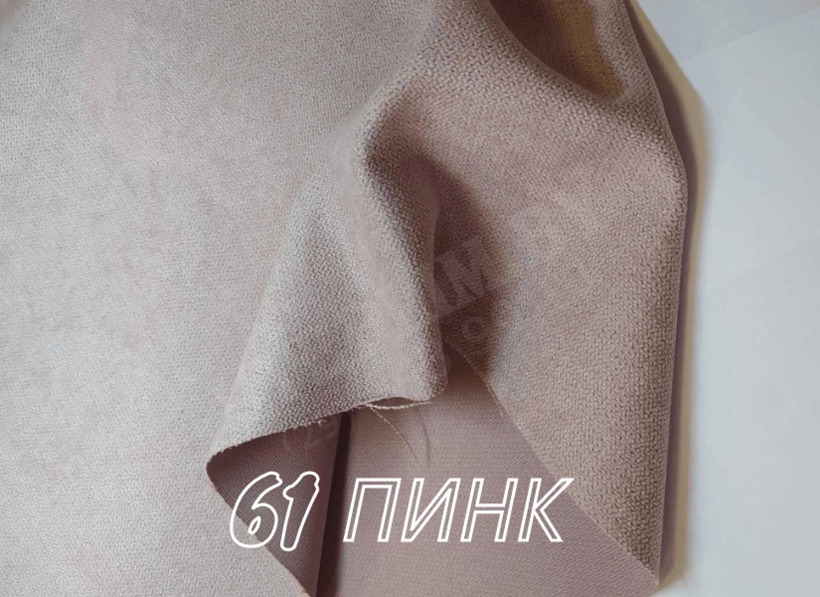 Велюр - пинк 61