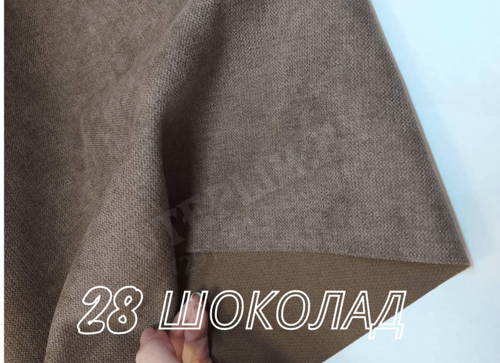 Велюр - шоколад 28