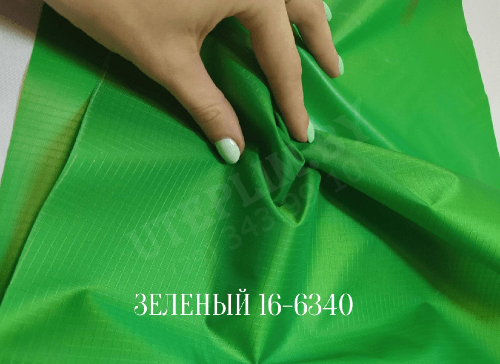 4000 рип-стоп - зеленый