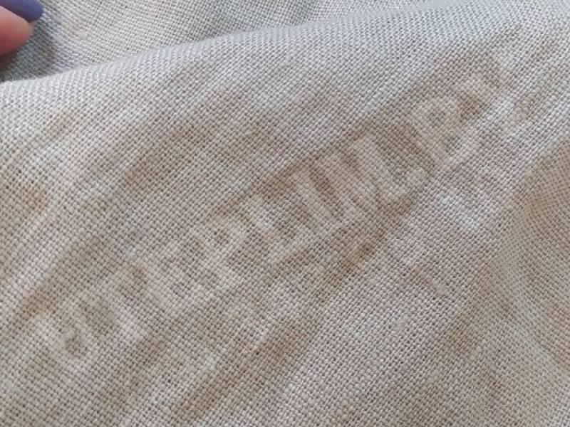 Ткань мятая