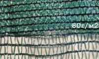 Фасадная сетка зеленая