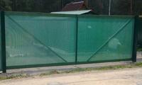 Сетка-ткань зеленая